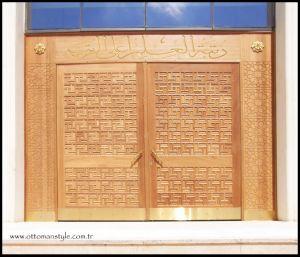 Adana Cami Kapısı