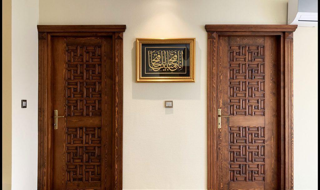 Bilecik Cami Kapısı