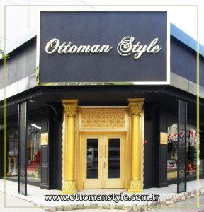 Ottoman Style Kaya Furniture